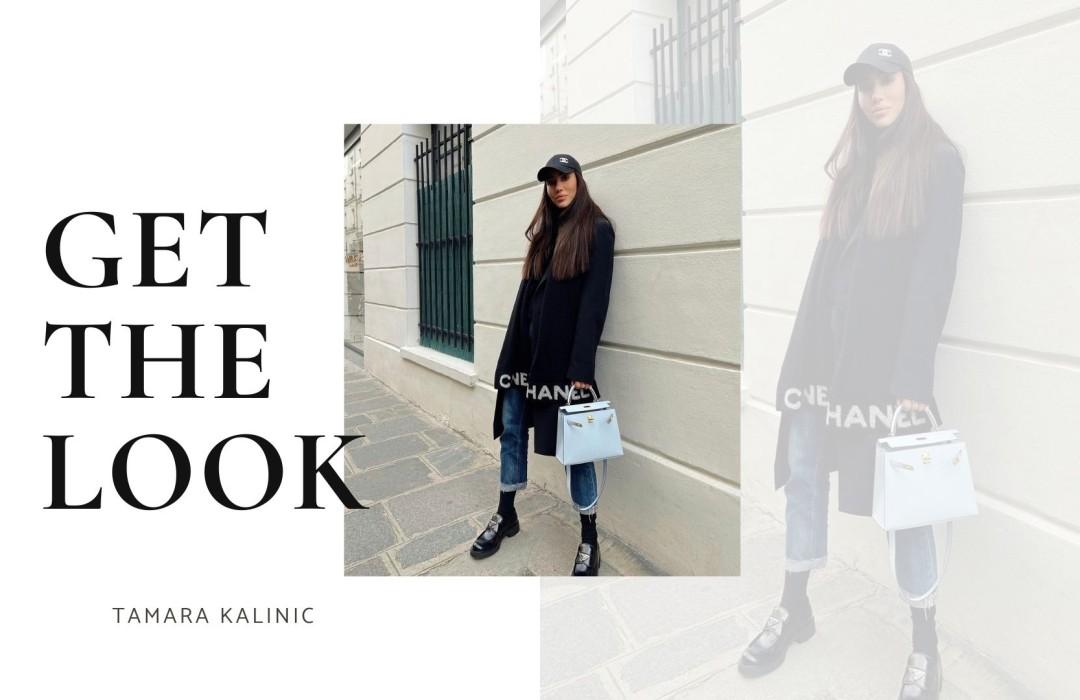 Get the look of Tamara Kalinic