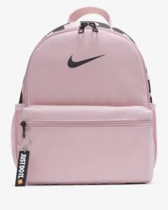Nike Brasilia Backpack $25.00